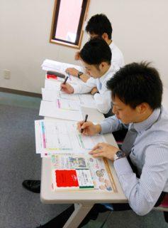 平成28年度 学生&会員交流会報告/どんな鍼灸師になりたい?~SWOT分析で自分を知ろう!