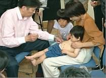 第53回三県 (三重・愛知・岐阜) 合同鍼灸研修会