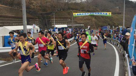 第34回名張青連寺湖駅伝競走大会 報告