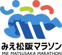 みえ松阪マラソン再延期決定
