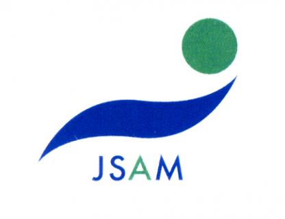 令和3年度 第38回 全日本鍼灸学会中部支部学術集会(オンラインライブ配信)